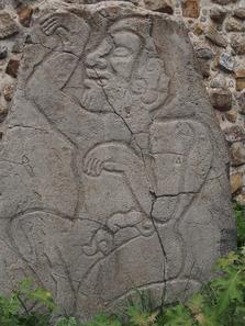Zapotekische Steinfigur.